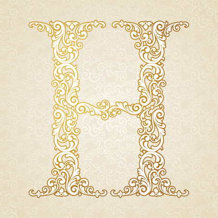 Gold font type letter H, uppercase. Vector baroque element of golden vintage alphabet made from curls and floral motifs. Victorian ABC element in vector.