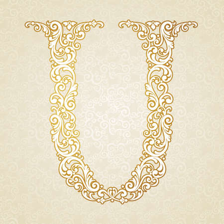 Gold font type letter U, uppercase. Vector baroque element of golden vintage alphabet made from curls and floral motifs. Victorian ABC element in vector. Vector