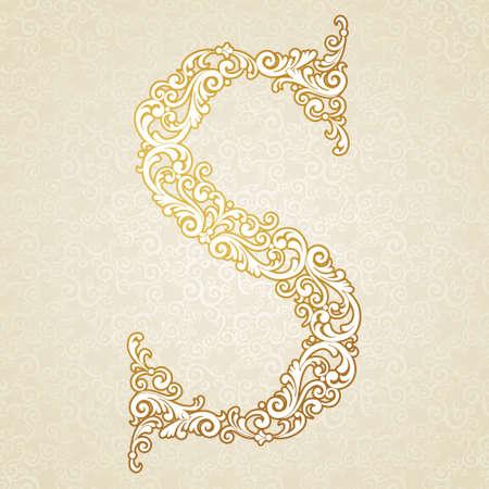 골드 글꼴 유형의 문자 S, 대문자. 곱슬 머리와 꽃 모티브로 만든 황금 빈티지 알파벳의 벡터 바로크 양식의 요소입니다. 벡터 빅토리아 ABC 요소.