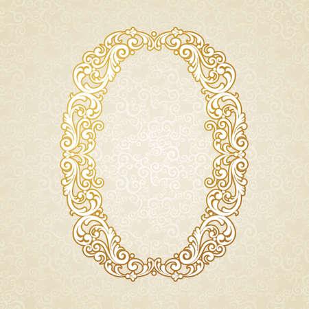 letras de oro: Tipo de Fuente del oro letra O, en mayúsculas. Vector elemento barroco de alfabeto de oro de época hechos de rizos y motivos florales. Elemento ABC victoriana en el vector.
