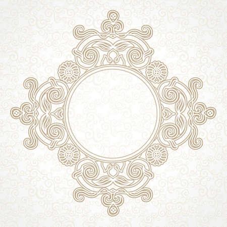 cartouche: Filigree frame in Eastern style Illustration