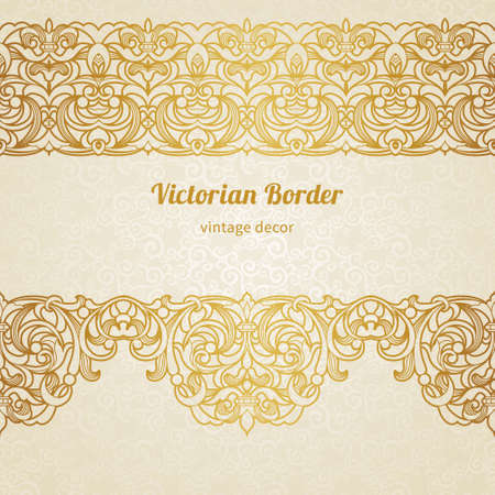 abstract floral background: vintage border in Victorian style Illustration