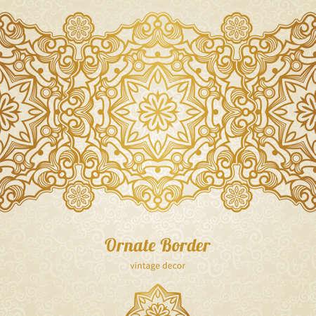 golden daisy: vintage border in Eastern style