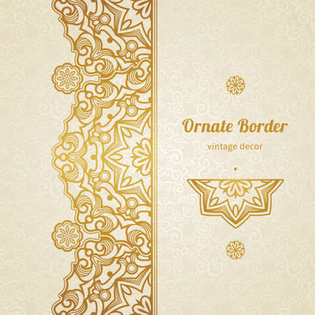 golden daisy: vintage border in Eastern style