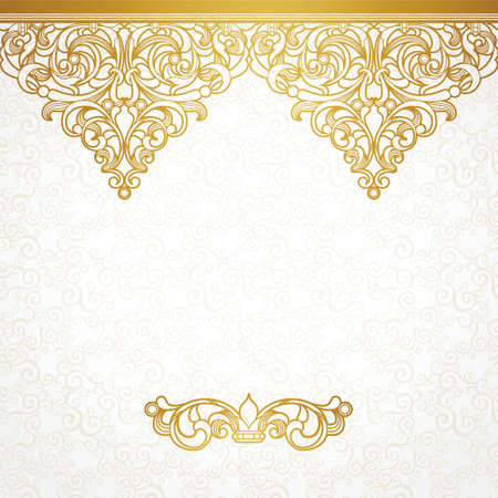 victorian style: seamless border in Victorian style
