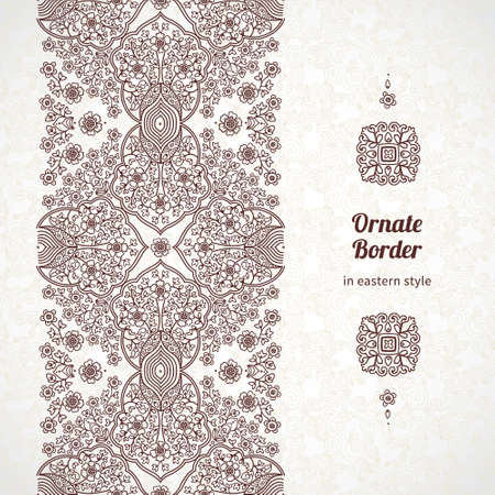 Ornamental vintage pattern for wedding invitations and greeting cards Vector