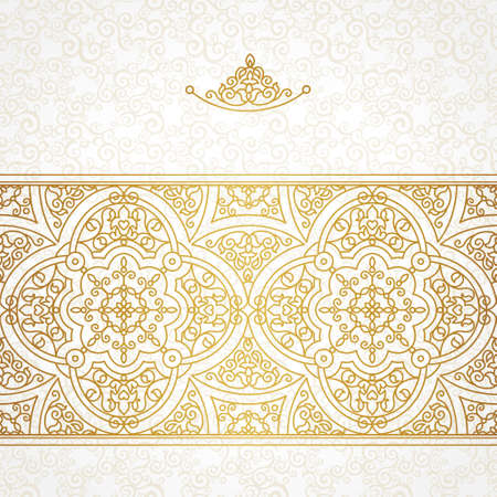 islamic pattern: Ornamental floral illustration for wedding invitations and greeting cards