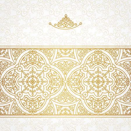 Sier bloemen illustratie voor bruiloft uitnodigingen en wenskaarten Stock Illustratie
