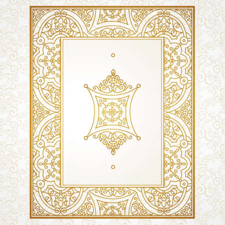 Ornamental golden pattern for wedding invitations and greeting cards