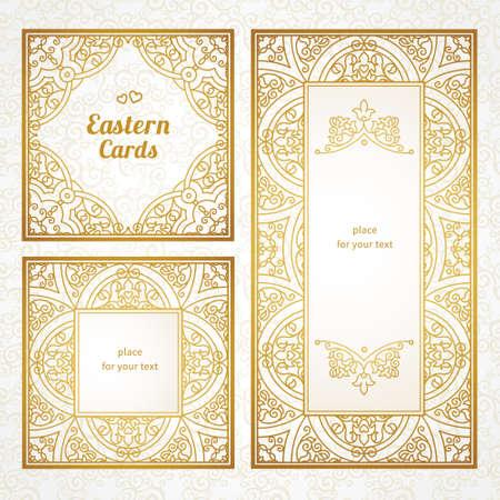Motif or ornement pour les invitations de mariage et cartes de souhaits Banque d'images - 37980806