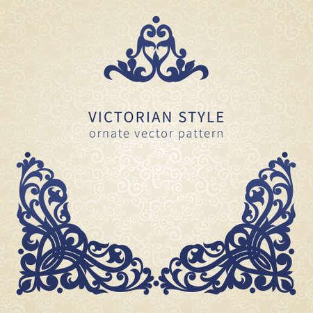 Vector barocke Ornament im viktorianischen Stil. Ornate Element für Design. Toolkit für Designer. Es kann für die Dekoration der Hochzeitseinladungen, Grußkarten, Dekoration für Taschen und Kleidung verwendet werden. Standard-Bild - 38708615