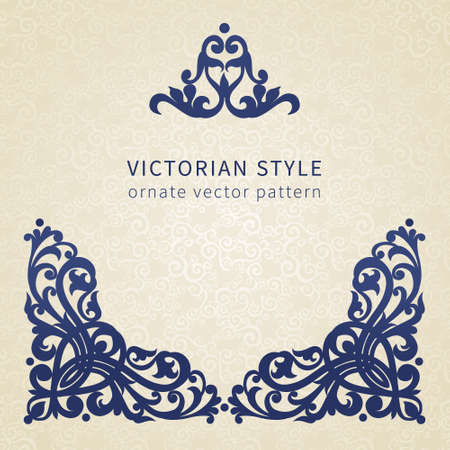victorian: Vector baroque ornament in Victorian style. Ornate element for design. Toolkit for designer. It can be used for decorating of wedding invitations, greeting cards, decoration for bags and clothes. Illustration