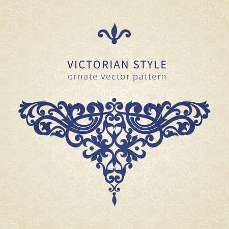 florale: Vector barocke Ornament im viktorianischen Stil. Ornate Element für Design. Toolkit für Designer. Es kann für die Dekoration der Hochzeitseinladungen, Grußkarten, Dekoration für Taschen und Kleidung verwendet werden. Illustration