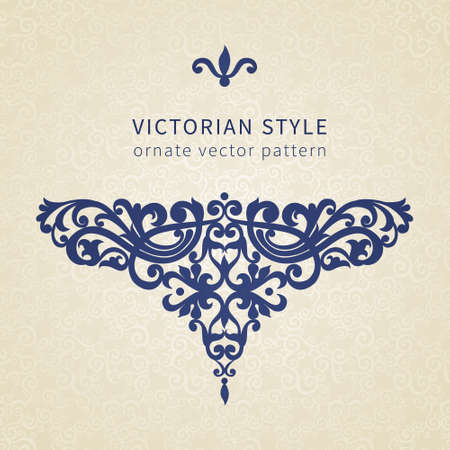 Vector baroque ornament in Victorian style. Ornate element for design. Toolkit for designer. It can be used for decorating of wedding invitations, greeting cards, decoration for bags and clothes. Vector