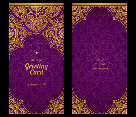 Vintage ornate cards in Eastern style. Golden decor with floral ornaments. Template ornamental frame for greeting card and wedding invitation. Filigree vector border and place for your text. Illusztráció