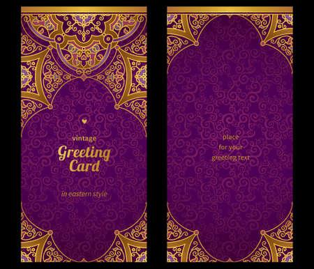 verschnörkelt: Vintage verzierten Karten in Ost-Stil. Goldenem Dekor mit floralen Ornamenten. Template Zierrahmen für Grußkarten und Hochzeitseinladung. Filigree Vektor-Grenze und Platz für Ihren Text.