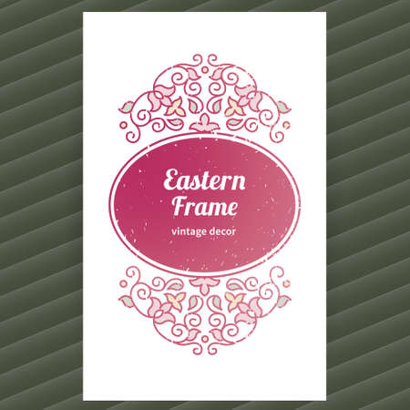 Vintage ornate card with Eastern elements. Decor for Valentines days card with floral ornaments. Ornamental frame for greeting card, wedding invitation. Filigree vector border, place for your text. Vector