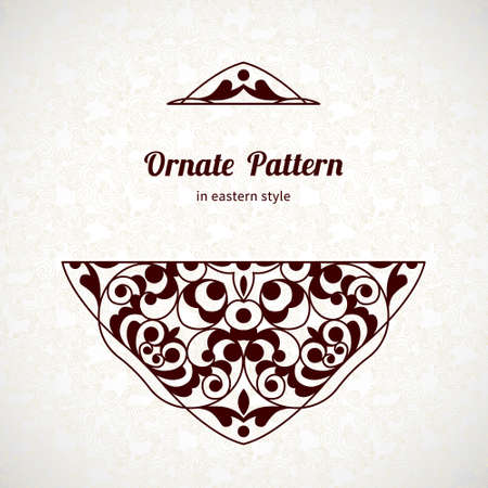 scroll work: Vector lace pattern in Eastern style on scroll work background. Ornate element for design. Place for text. Ornamental pattern for wedding invitations, greeting cards. Traditional black decor.