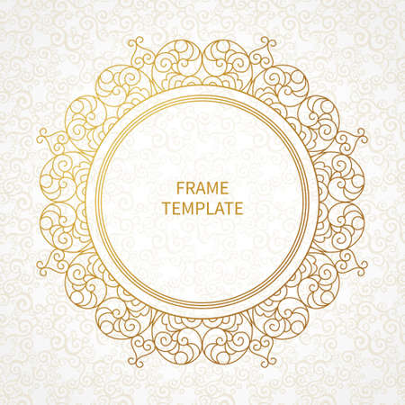 place for text: Filigree vector line art frame in Eastern style. Ornate element for design, place for text. Ornamental golden border for wedding invitations and greeting cards. Traditional vintage floral decor. Illustration