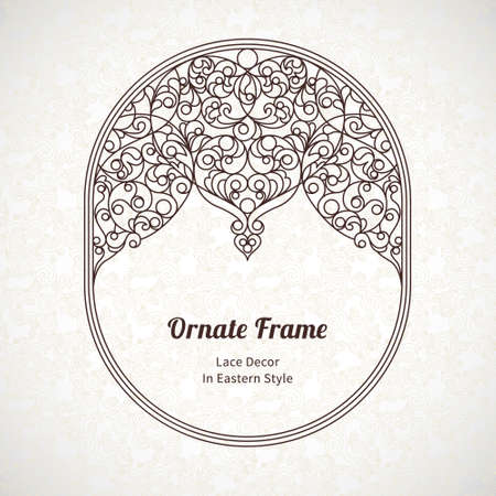 linea decorativa: Vector decorative line art frame for design template. Elegant element for design in Eastern style, place for text. Black outline floral border. Lace illustration for invitations and greeting cards. Vectores
