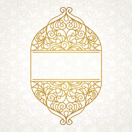 golden border: Filigree vector line art frame in Eastern style. Ornate element for design, place for text. Ornamental golden border for wedding invitations and greeting cards. Traditional vintage floral decor. Illustration