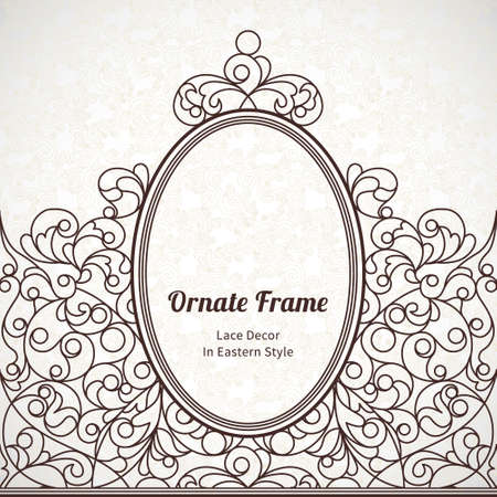 lace: Vector decorative line art frame for design template. Elegant element for design in Eastern style, place for text. Black outline floral border. Lace illustration for invitations and greeting cards. Illustration