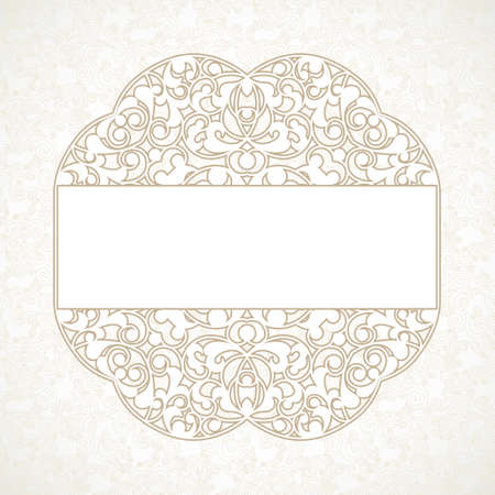 linea decorativa: Vector decorative line art frame for design template. Elegant element for design in Eastern style, place for text. Beige outline floral border. Lace illustration for invitations and greeting cards. Vectores