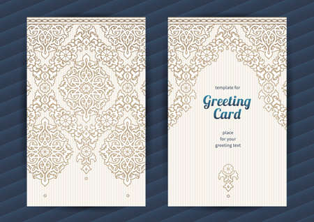 wedding border: Vintage ornate cards in oriental style. Beige Eastern floral decor. Template vintage frame for greeting card and wedding invitation. Ornate vector border and place for your text. Illustration