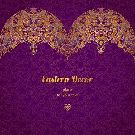 turkish: Vector ornate seamless border in Eastern style. Deluxe element for design, place for text. Ornamental vintage frame for wedding invitations, greeting cards. Traditional gold decor on purple backdrop.