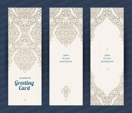 verschnörkelt: Vintage verzierten Karten im orientalischen Stil. Beige Eastern Blumen-Dekor. Vorlage Vintage-Rahmen für Grußkarte und Hochzeitseinladung. Ornate vector Rahmen und Platz für Ihren Text.
