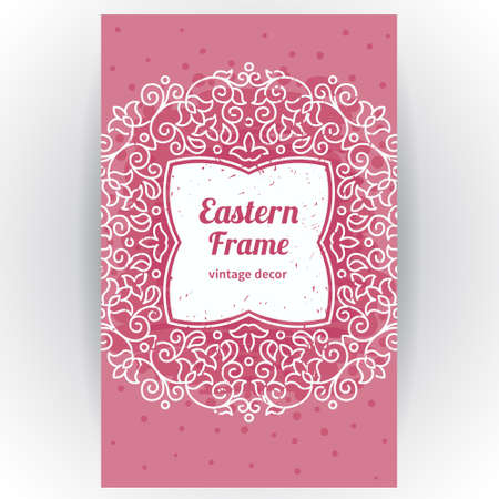 wedding decor: Vintage ornate card with Eastern elements. Decor for Valentines days card with floral ornaments. Ornamental frame for greeting card, wedding invitation. Filigree vector border, place for your text.