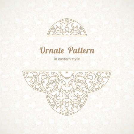 ornamental pattern: Vector lace pattern in Eastern style. Ornate element for label and badge design. Place for text. Ornamental pattern for wedding invitations, greeting cards. Traditional lacy decor.