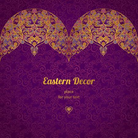 eleganz: Vector verzierten nahtlose Grenze in Ost-Stil. Deluxe Element für Design, Platz für Text. Ornamental Vintage-Rahmen für Hochzeitseinladungen, Grußkarten. Traditionelle Golddekor auf lila Hintergrund.