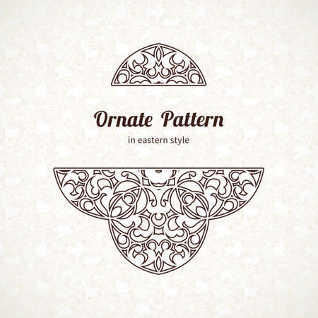 turkish: Vector lace pattern in Eastern style. Ornate element for label and badge design. Place for text. Ornamental pattern for wedding invitations, greeting cards. Traditional lacy decor.