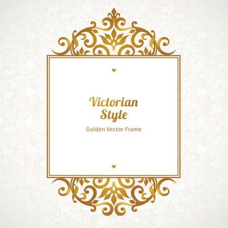 ベクトル ビクトリア朝スタイルの装飾的なフレーム。デザイン テンプレート、テキストのための場所のエレガントな要素です。黄金の花の境界線。