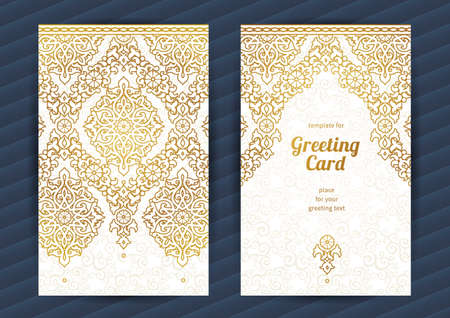 wedding decor: Vintage ornate cards in oriental style. Golden Eastern floral decor. Template vintage frame for greeting card and wedding invitation. Ornate vector border and place for your text.