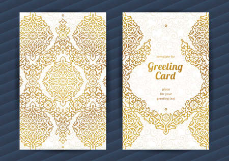 for the design: Vintage ornate cards in oriental style. Golden Eastern floral decor. Template vintage frame for greeting card and wedding invitation. Ornate vector border and place for your text.