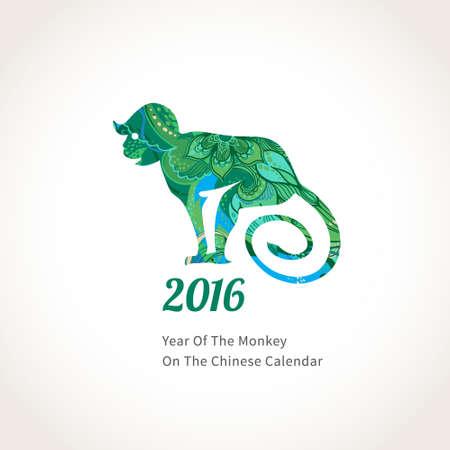 원숭이의 벡터 일러스트 레이 션, 중국 달력에 2016의 상징. 녹색 꽃 패턴으로 장식 된 미소 원숭이의 실루엣. 새 해의 디자인을위한 벡터 요소입니다.