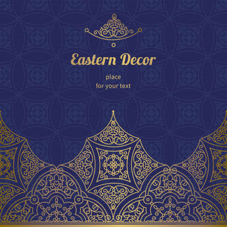 Vector ornate seamless border in Eastern style. Gorgeous element for design, place for text. Ornamental vintage pattern for wedding invitations and greeting cards. Traditional golden decor. 版權商用圖片 - 43920209