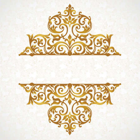 scroll design: Vector lace pattern in Victorian style on scroll work background. Ornate element for design. Place for text. Ornament for wedding invitations, birthday and greeting cards. Golden decor. Illustration