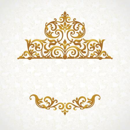 schriftrolle: Vector Lochmuster im viktorianischen Stil auf Scroll-Arbeit Hintergrund. Ornate Element für Design. Platz für Text. Ornament für Hochzeitseinladungen, Geburtstag und Grußkarten. Goldenem Dekor.