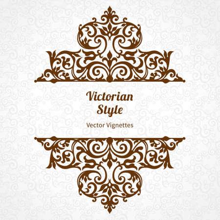 スクロール作品の背景、ビクトリア朝様式でベクトル レース パターン。デザインの華やかな要素です。テキストを配置します。結婚式の招待状、誕