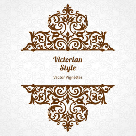 Vector lace pattern in Victorian style on scroll work background. Ornate element for design. Place for text. Ornament for wedding invitations, birthday and greeting cards. Contrast decor.