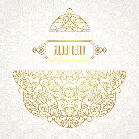 scroll design: Vector lace pattern in Eastern style on scroll work background. Ornate line art element for design. Place for text. Golden ornament for wedding invitations, greeting cards. Traditional lacy decor.