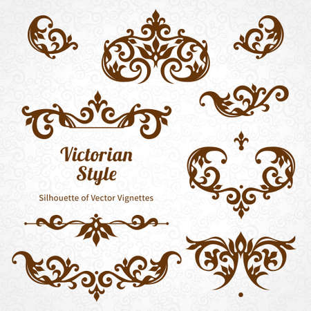 Vector set of vintage ornaments in Victorian style. Ornate element for design and place for text. Ornamental lace patterns for wedding invitations and greeting cards. Çizim