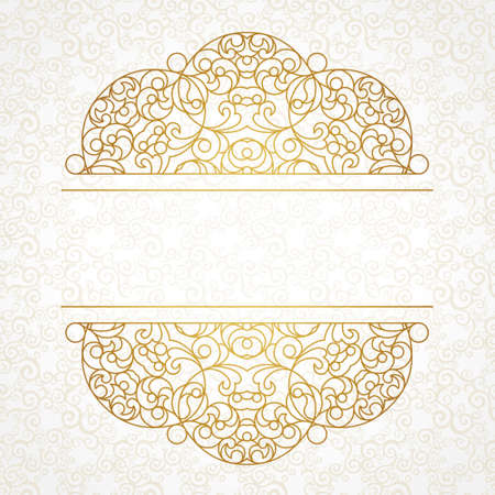 vector ornament: Vector lace pattern in Eastern style on scroll work background. Ornate line art element for design. Place for text. Golden ornament for wedding invitations, greeting cards. Traditional lacy decor.