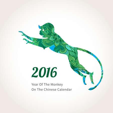 Vector illustratie van de aap, symbool van 2016 op de Chinese kalender. Silhouet van het springen aap, versierd met bloemmotieven. Vector element voor New Year's ontwerpen. Afbeelding van 2016 jaar van de Aap.