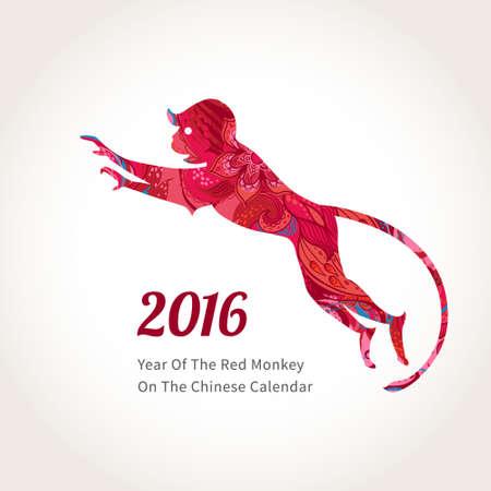 monkeys: Ilustraci�n del vector del mono, s�mbolo de 2016 en el calendario chino. Silueta del mono saltando, decorado con motivos florales. Elemento de vector para el dise�o de A�o Nuevo. Imagen de 2,016 a�os de Red Monkey. Vectores
