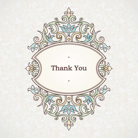 scroll design: Vector decorative frame in Victorian style. Elegant element for design template, place for text. Pastel floral border. Lace decor for birthday and greeting card, wedding invitation, Thank you message.