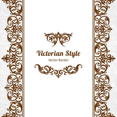 빅토리아 스타일 벡터 화려한 원활한 테두리. 디자인에 화려한 요소, 텍스트에 대 한 장소. 결혼식 초대장, 생일 인사말 카드에 대 한 장식 빈티지 패턴 일러스트
